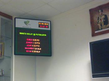 electronic bulletin board for slsu gumaca